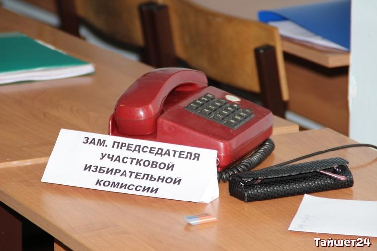 В главы Половино-Черемхово выдвинулись шесть человек