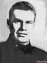Александр Кошурников