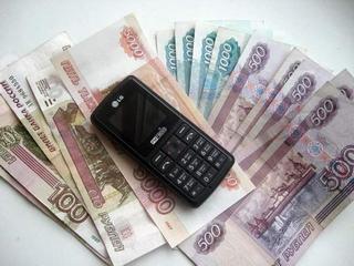 У иркутянки с карты сняли 70 000 рублей