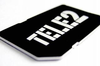 Tele2 запустила новый тарифный план «Чёрный онлайн»