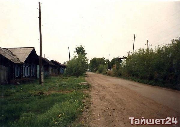 Улица Юго – Вокзальная, одна из первых улиц г. Тайшета, ныне Матросова.