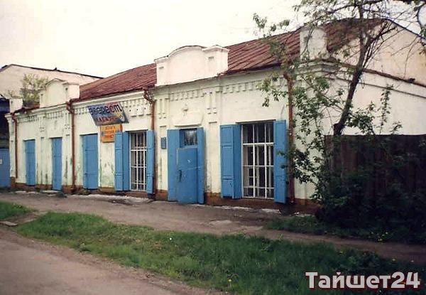 Это торговое здание купец Зюзенцев начал строить вместе с компаньонами, но достроить помешала революция. После революции комсомольцы достроили его и открыли в нем свой клуб.