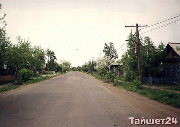 Улица Ленина, бывшая Первая Зеленая. Параллельно ей находились улицы Вторая Зелёная и Третья Зелёная.