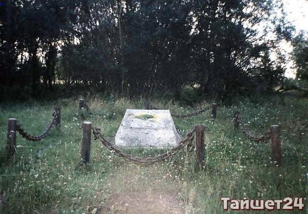 Братская могила партизан, погибших 8 мая 1919 г. в бою за станцию Тайшет
