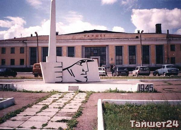 Старый добрый тайшетский вокзал - визитная карточка города