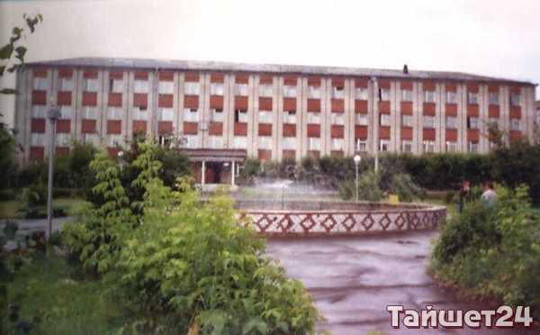 Здание Тайшетского региона ВСЖД тоже претерпело некие изменения