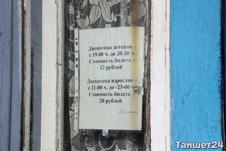 borisovo-1
