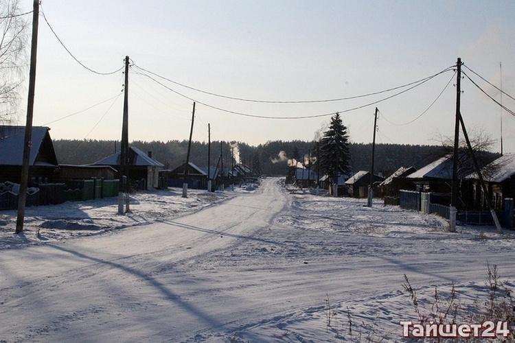 borisovo-13