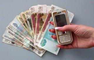 Жительница Усть-Илимска подарила мошенникам 800 тысяч рублей