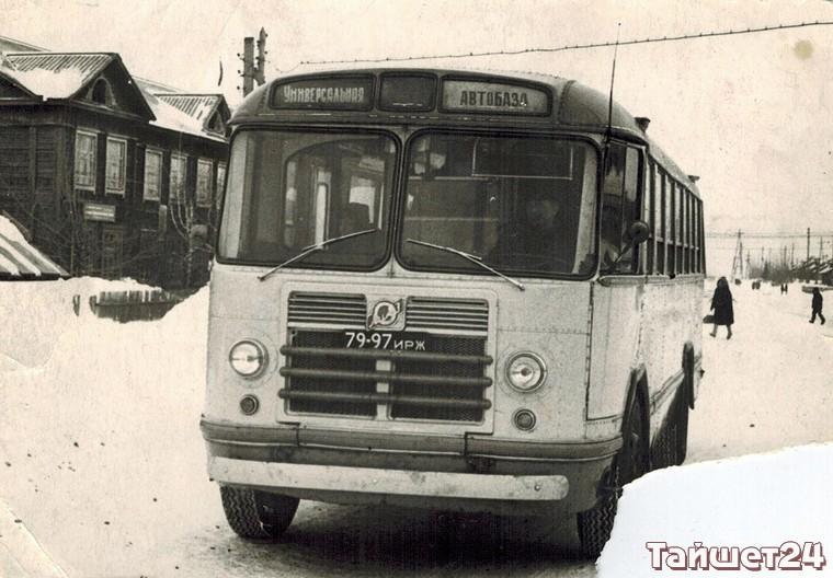 sdt1-95