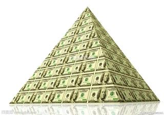 Двух бизнесменов осудят в Иркутской области за создание финансовой пирамиды