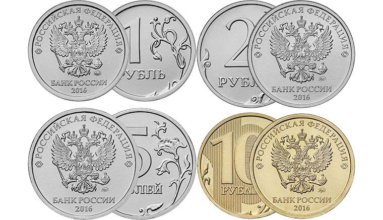 Внешний вид российских монет изменится в 2016 году