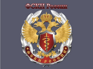 Начальника наркоконтроля Иркутской области перевели в Хабаровск