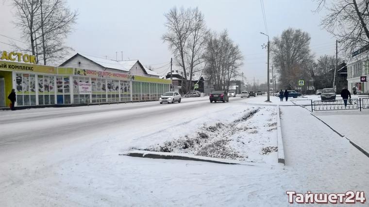 С 1 января в Тайшете вырастет стоимость проезда в маршрутках