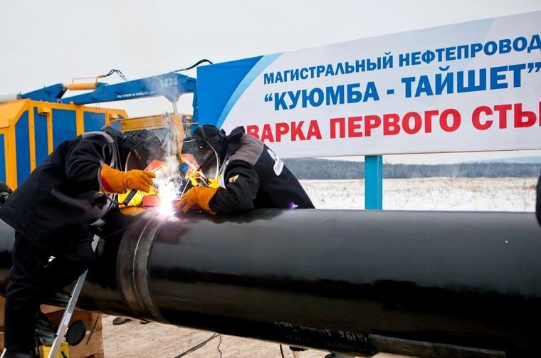 Нефтяные компании в 2017 году сдадут в нефтепровод Куюмба — Тайшет 660 тысяч тонн нефти
