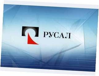 11 проектов из Тайшетского района претендуют на гранты компании «РУСАЛ»