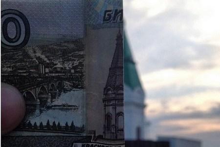 Фоторепортаж: Главные достопримечательности Красноярска