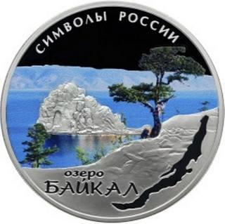 Монеты с цветным изображением Байкала появились в обращении