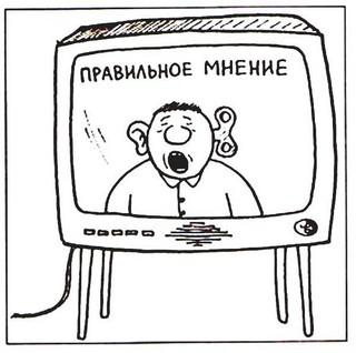 «Полностью объективное» пропагандистское ТВ появится в Иркутской области