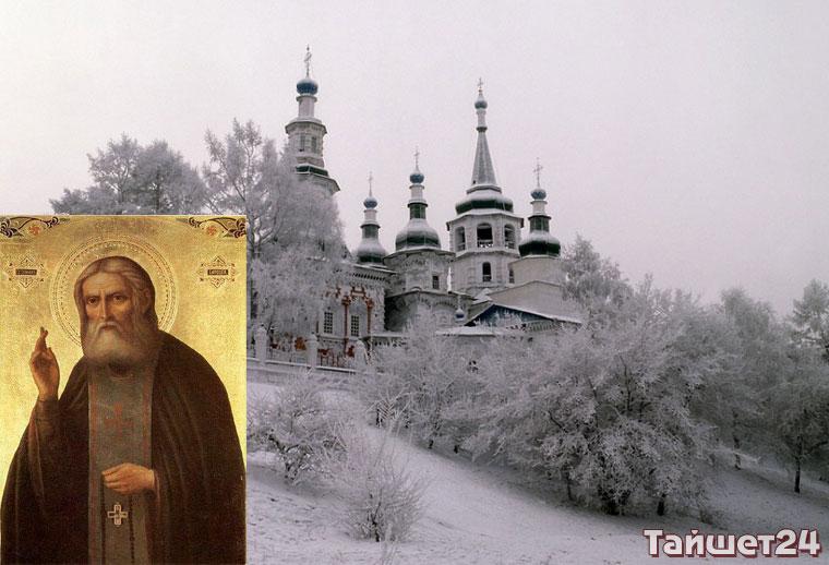 Ничего святого. Из иркутской церкви украли икону с ликом Серафима Саровского