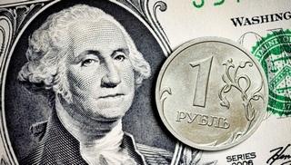 Курс доллара побил исторический рекорд