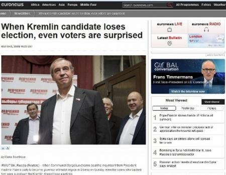 Губернатор Левченко посадил журналистов на полуголодный паёк