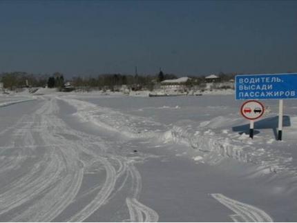 9 апреля закроют все ледовые переправы