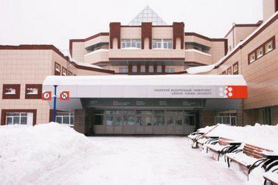 Красноярских преподавателей призвали не обижать ранимых студентов