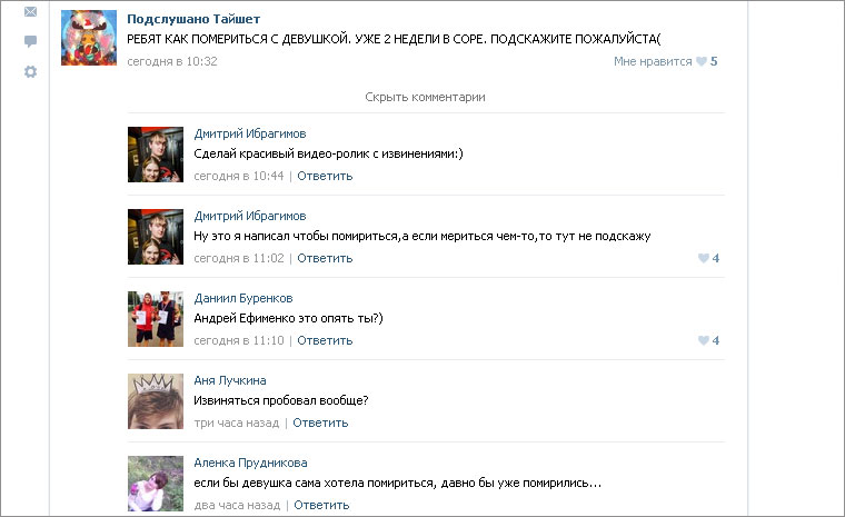 Астахов предложил забрать у детей мобильники