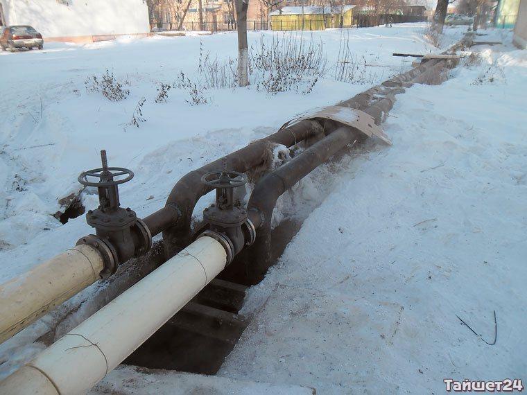 Суд заставил ЗАО «БайкалЭнерго» привести в порядок трубы в Тайшете