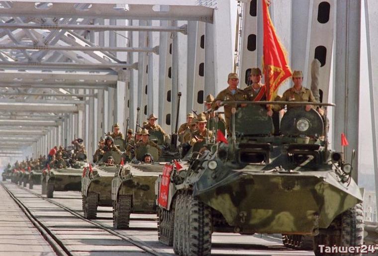 Уважаемые участники боевых действий в Афганистане!
