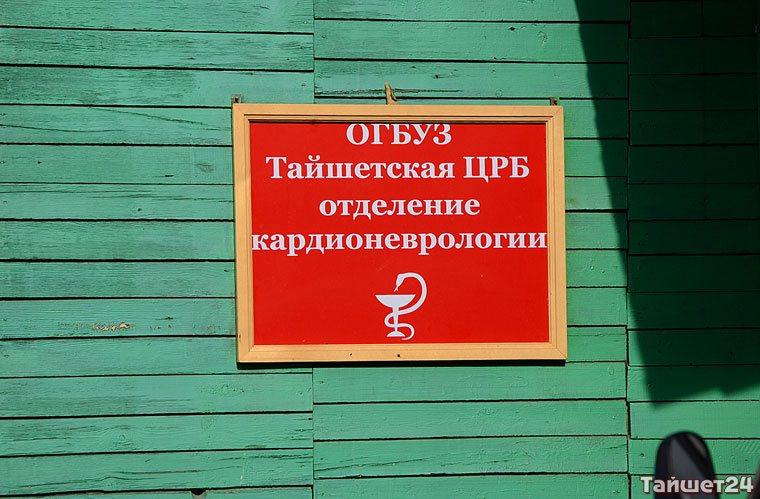 Выполнено и перевыполнено: средний заработок врачей в Иркутской области — 50 тысяч в месяц