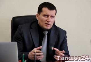 Заместитель начальника СКР по Иркутской области проведёт приём населения в Тайшете