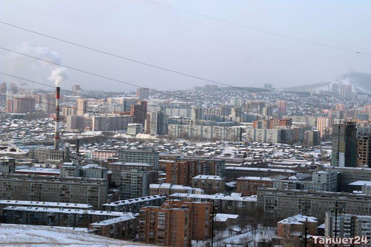 За работой – в Красноярск