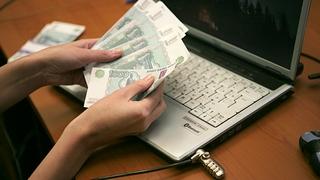 Иркутянин перевел жулику, разместившему в интернете объявление о продаже мотоцикла, почти 300 тысяч рублей