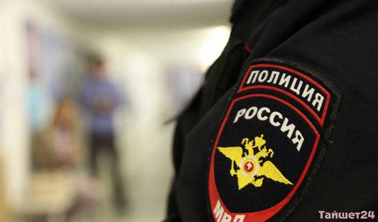 Тайшетская полиция проведёт «горячую линию»