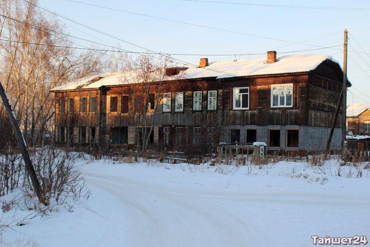 Дом жительницы Тайшета снесли до решения вопроса о её переселении. Валерий Лукин обратился к прокурору области