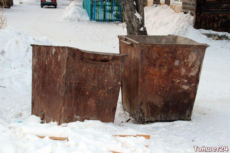 В Тайшетском районе решается вопрос о создании полигона для твёрдых бытовых отходов
