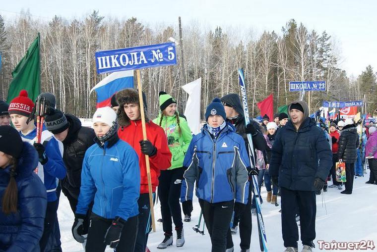 В Тайшете пройдёт Зимняя Спартакиада среди школьников