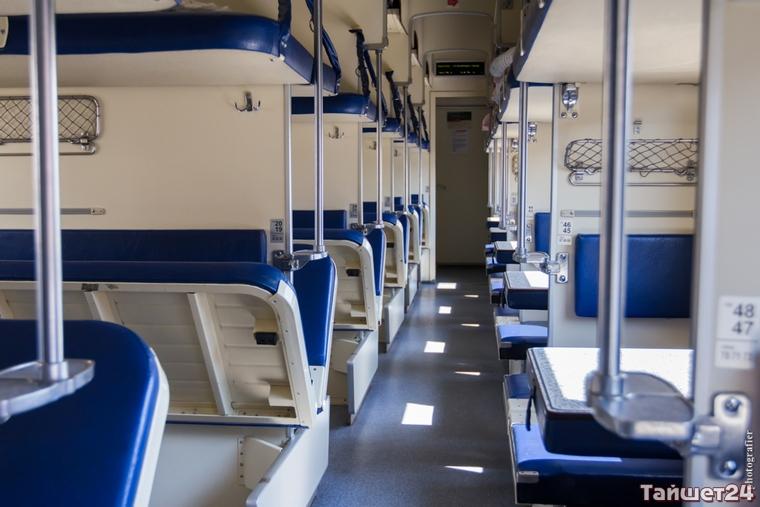 До понедельника билеты в плацкартные вагоны будут стоить дешевле на 20-40%