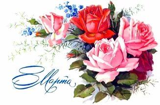 Милые жительницы Тайшета! Примите искренние поздравления с женским днем 8 марта!