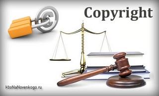 Иркутянин подозревается в нарушении авторских прав