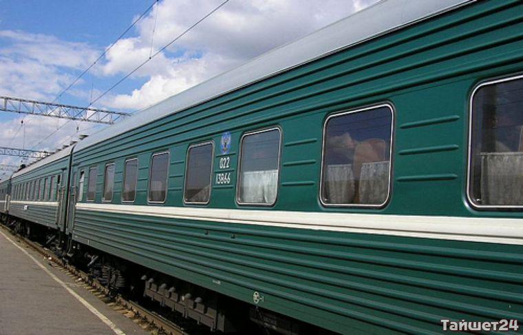Железнодорожники расщедрились и предоставили скидку в 30% на проезд в поездах дальнего следования
