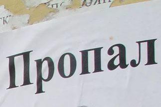 В Тайшетском районе сотрудники полиции в течение двух часов разыскали двух сестер-подростков