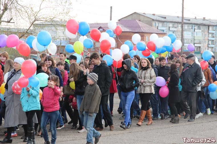 Евгений Пискун поздравляет читателей «Тайшет24» с Первомаем!