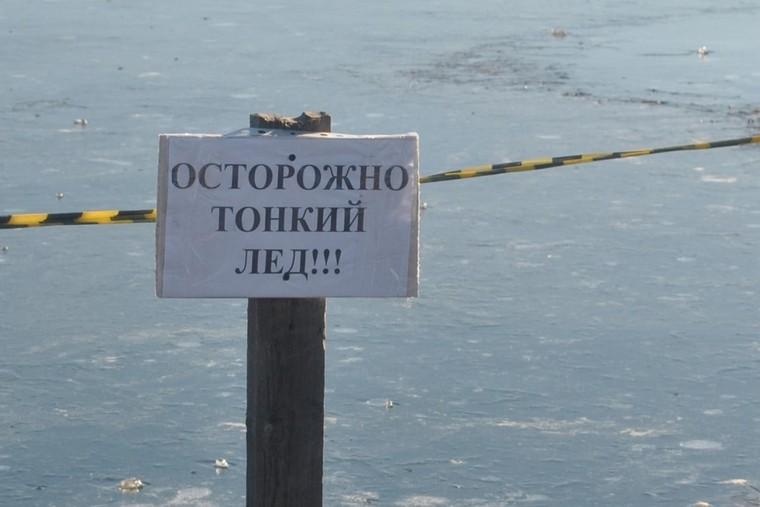Возле деревни Енисейка утонул рыбак