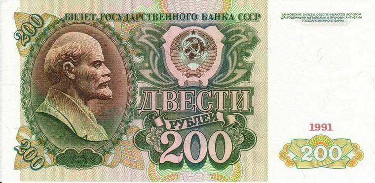 200-1991