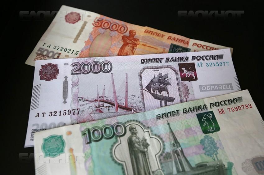 Зарплаты красноярцев назвали самыми высокими в Сибири