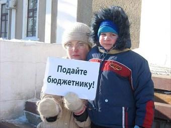 Левченко пообещал не задерживать зарплату