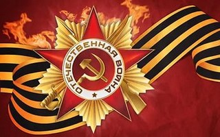 С 3 по 10 мая участники и инвалиды Великой Отечественной войны будут в поездах ездить бесплатно